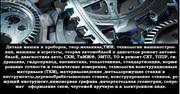 ТММ,  механика,  детали машин,  ремонт автомобилей,  станки и др