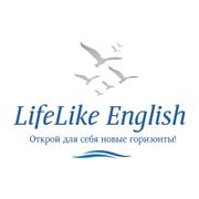 Индивидуальные занятия English