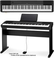 Цифровое фортепиано Casio CDP-120BK
